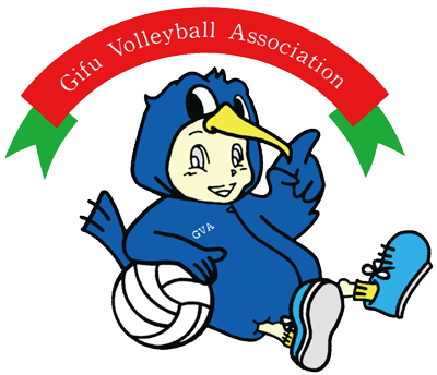 Gifu Volleyball Association